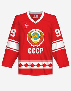 CCCP 1972 Crest