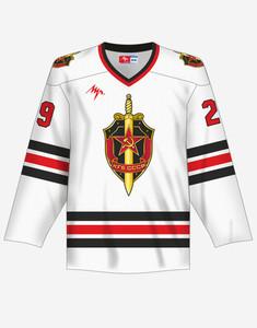 KGB Jersey