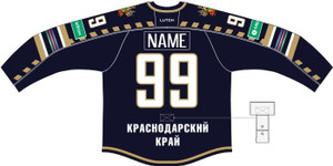 HC Sochi 2014/15