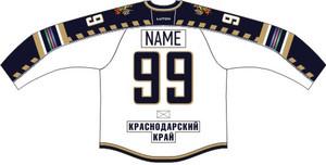 HC Sochi 2015/16