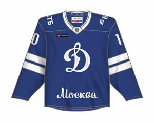 Dynamo Moscow 2020/21
