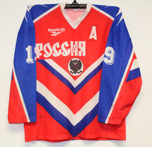 Russian National Team WORN Vintage Pro Hockey Jersey YASHIN #19
