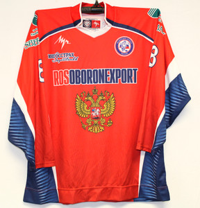 Russian National Team AUTOGRAPHED Pro Hockey Jersey OVECHKIN #8