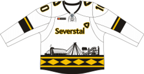 Away Front