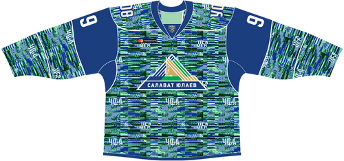 Salavat Ulaev Alternative 2018/19
