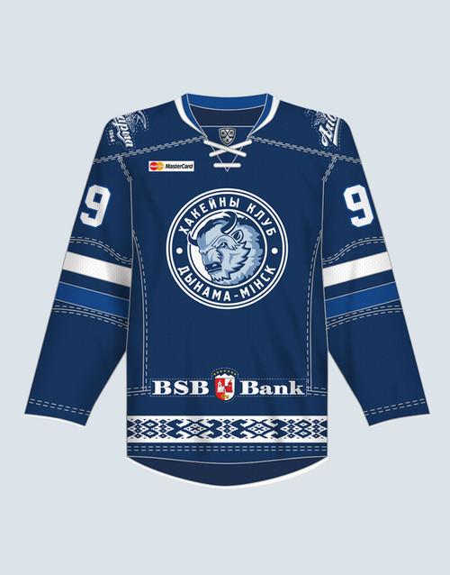 Dynamo Minsk 2016/17