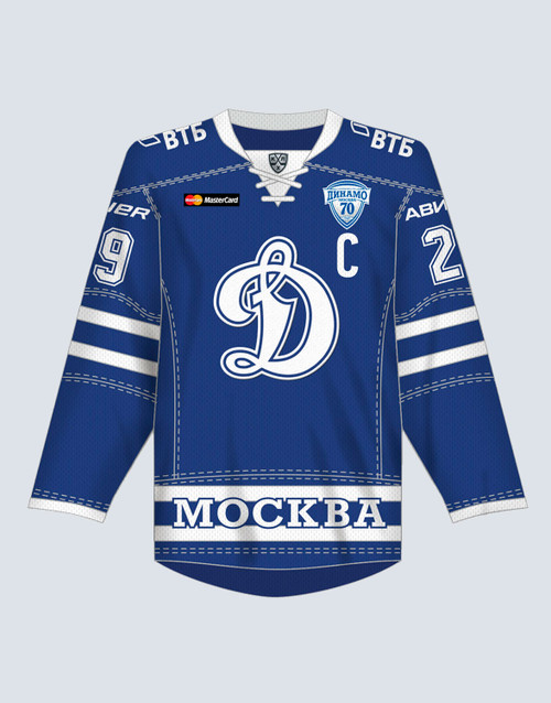 Dynamo Moscow 2016/17