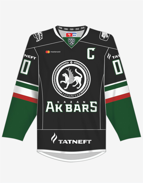 Ak Bars Kazan Alternative 2019/20