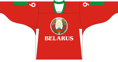 Belarus National Team Retro