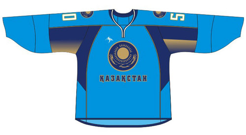 Kazakhstan National Team