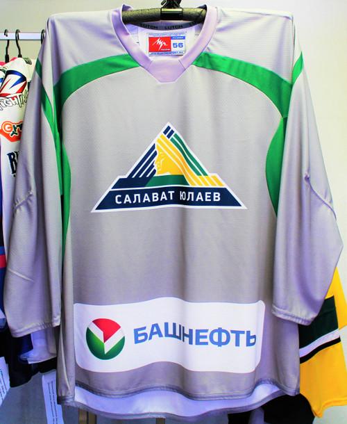 KHL Salavat Ulaev XL Practice Hockey Jersey
