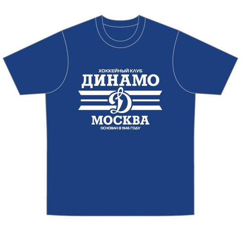 Dynamo Shirt
