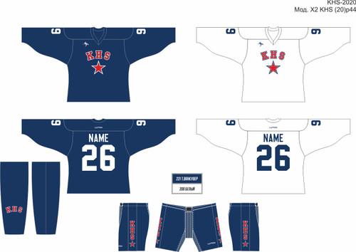 Ice Dogs Player's Package / Multiple Order