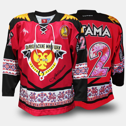 Diabolical Cuties Jersey