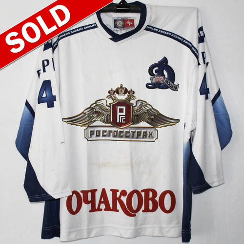 Dynamo Moscow WORN Authentic Pro Hockey Jersey FROLOV #42