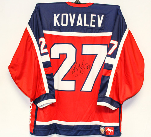 Russian National Team AUTOGRAPHED Pro Hockey Jersey KOVALEV #27