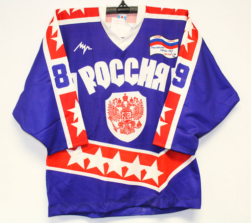 Russian National Team SIGNED Vintage Pro Hockey Jersey MOGILNY #89