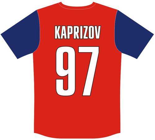 KAPRIZOV #97 Shirt