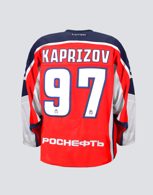 CSKA Moscow KAPRIZOV #97