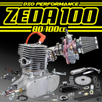 Zeda 100 Performance 2 Stroke Bicycle Engine Kit With Dio Reed Valve & OKO Carb - Silver