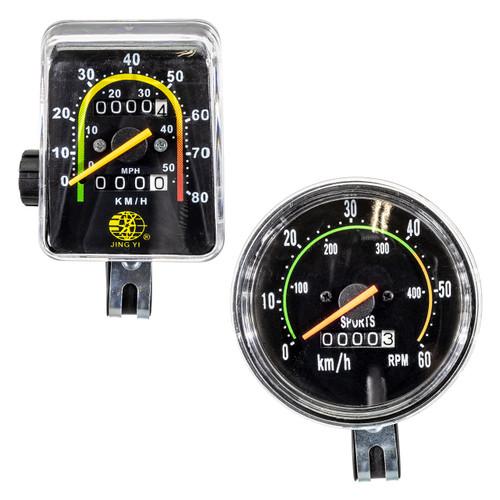 International Analog Speedometer