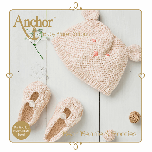 Beige Bear Beanie & Booties Baby Pure Cotton Knitting Kit