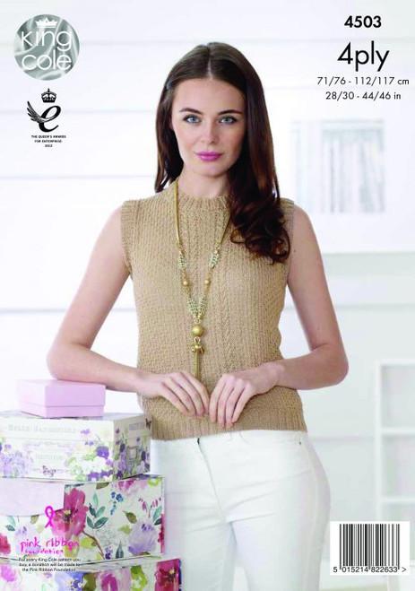 "4503 Ladies & Teens Cardigan 4 Ply Knitting Pattern Size: 28/30"" - 44/46"""