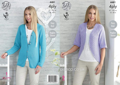 4481 Ladies & Teens Cardigan 4 Ply Knitting Pattern Size: 32-40""