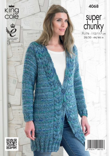 4057 Childrens Cardigan & Waistcoat Aran Knitting Pattern Size: 3yrs - 13 yrs