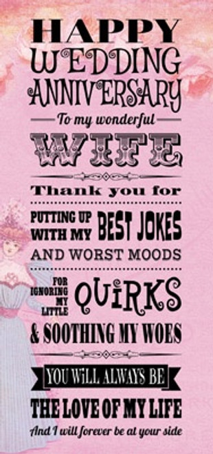 Wedding Anniversary (Wife) card
