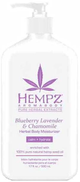 Hempz Blueberry Lavender and Chamomile Moisturizer 17 oz