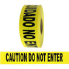 Barricade Tape - Caution Do Not Enter - Yellow 3 inch x 1000 ft Non Adhesive 3 mil (8 Roll/Pack)