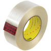 3M 890MSR Strapping Tape 2 inch x 60 yard (24 Roll/Pack)