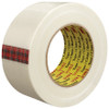 3M 8981 Strapping Tape 2 inch x 60 yard (24 Roll/Pack)