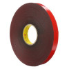 3M 4611 VHB Tape Gray 1 inch x 5 yard Roll (45 Mil)
