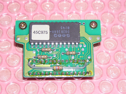 RELIANCE 45C975 Memory module 1K-word for Shark XL CPU in as new condition