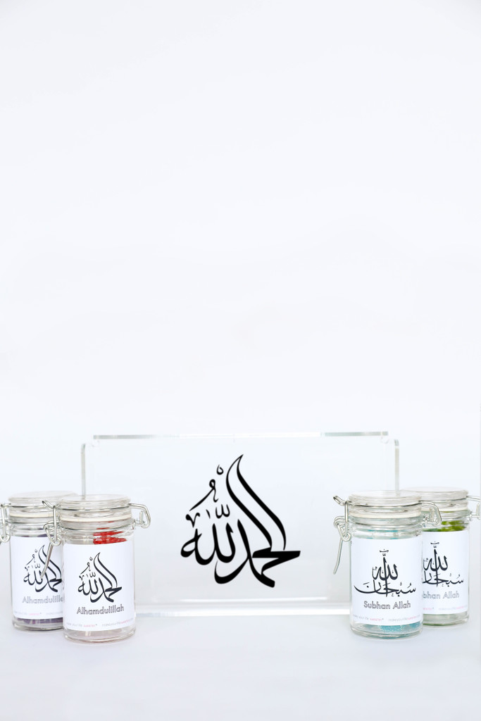 The Ramadan Collection - Custom Keepsake Tray + 4 Mini Mason Gummies