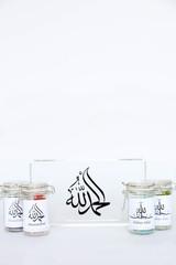 The Ramadan Collection - Custom Keepsake Tray + 4 Mini Mason Gummies