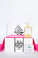 The Ramadan Collection - Custom Keepsake Tray + 1 Hotpoppin Popcorn Bag