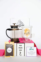 The Ramadan Collection: No Pain No Gain | French Press Coffee & Organic Cotton Candy Infusion Set  | Sweet treats for combatting quarantine