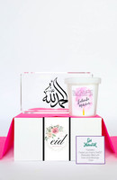 The EID Collection - Custom Keepsake Tray + 1 Sugaire Cotton Candy