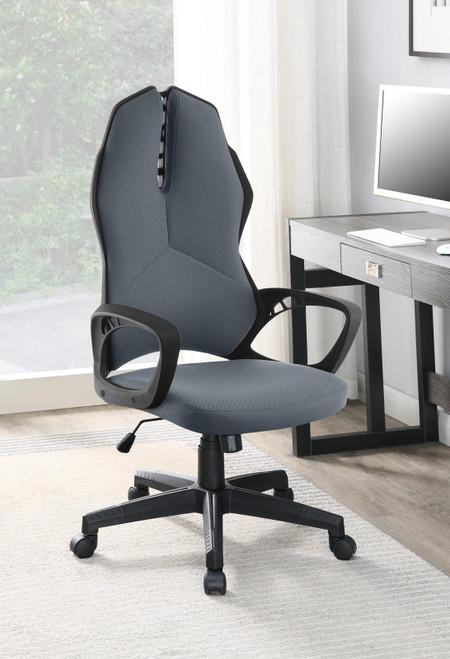 Dark Grey - Office Chair (881366)