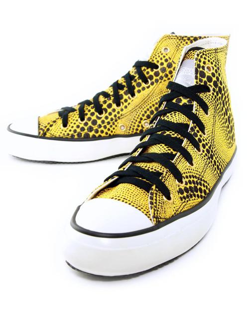 Yayoi Kusama Sneakers - Yellow View Product Image