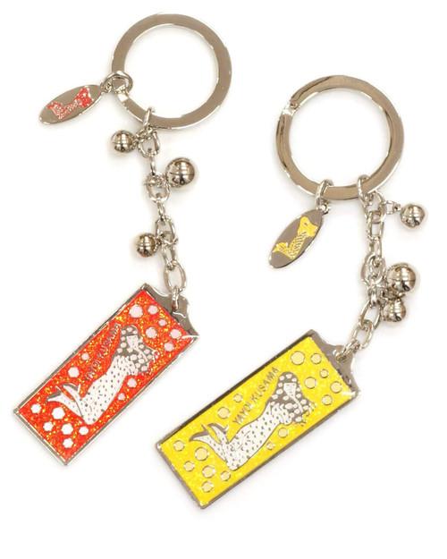Yayoi Kusama Love Forever Key Ring View Product Image
