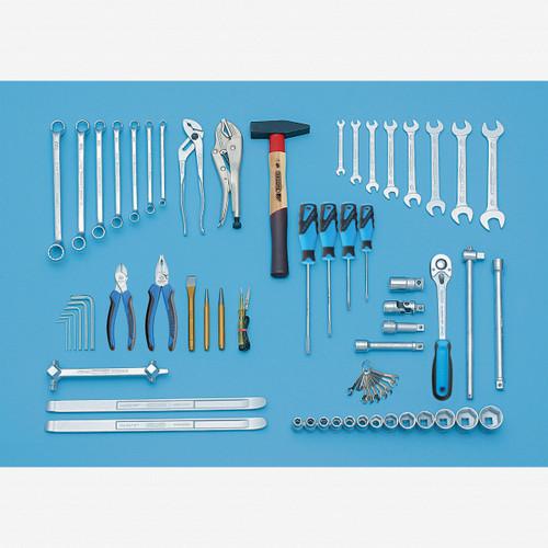 Gedore S 1151 Tool assortment 68 pcs MM - KC Tool
