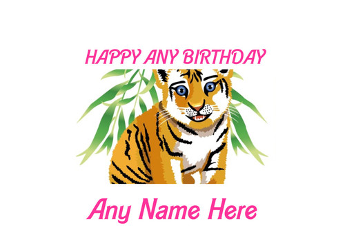 PERSONALISED HAPPY BIRTHDAY BABY TIGER CUTE JUNGLE A4 EASY PEEL, PRECUT Edible Icing Cake Topper Birthday