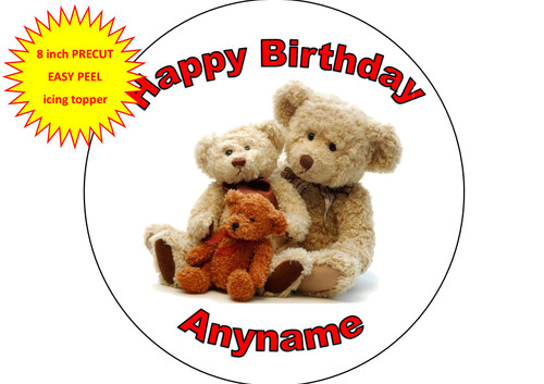 PERSONALISED Cute Trio of Teddy Bears 8 inch Round EASY PEEL, PRECUT Edible Icing Cake Topper Decoration