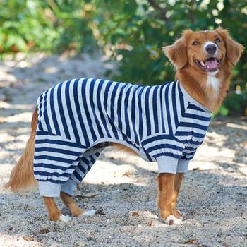 Blue Striped Pajamas
