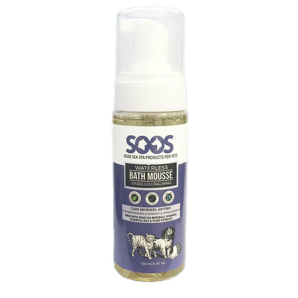 SOOS Hypoallergenic Waterless Bath Mousse