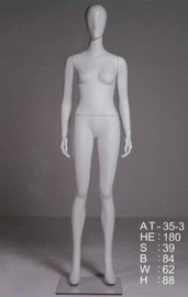Female Mannequin Featureless Arms at Sides Straight White